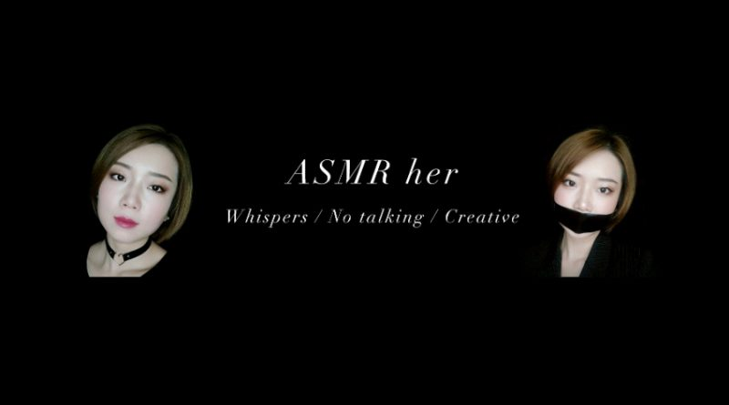 YouTube Channel: ASMR her